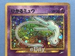 Carte Pokemon Japonais Brillante Mew Avec Fiche Corocoro Comic Promo No. 151 Rare