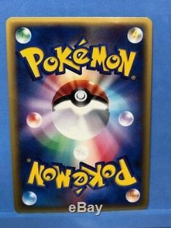 Carte Pokémon Japonais Charizard Blastoise Aligatueur Loterie Promo Lot 6 Rare
