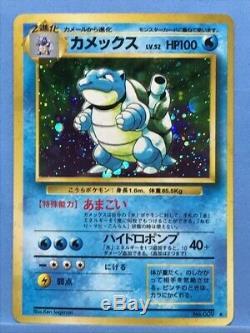 Carte Pokemon Japonais Charizard Blastoise Venusaur De Base Holo No. 003,6,9 Rare
