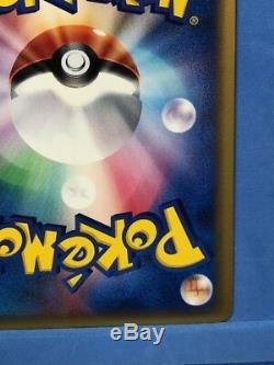Carte Pokemon Japonais Charizard Crystal Type 089/088 Skyridge Illimité Rare
