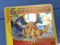 Carte Pokemon Japonais Charizard Loterie Promo 14 / P Triple Faveur De Cette Campagne Rare