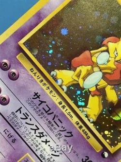 Carte Pokemon Japonais Gengar Alakazam Complète Masaki Promo Avec Une Feuille Rare