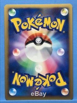 Carte Pokémon Japonais Jolteon Gold Star 1st World Edition Champions Pack Rare