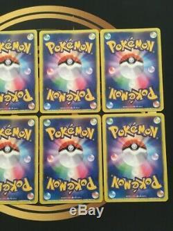 Carte Pokémon Japonaise 2008 Essayer Enseigner Super Super Rare Trophy Tmb Ssb Étoile D'or