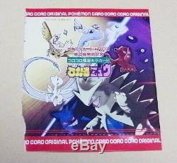 Carte Pokemon Jeu Corocoro Limitée Vieux Retour Mew Collectif Rares Japonais Promo