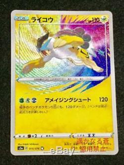 Carte Pokémon Légendaire Heartbeat Incroyable Jeu Rare Complet Tous En Parfait État