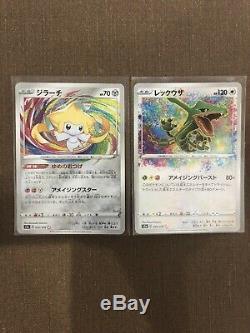 Carte Pokémon Légendaire Heartbeat Incroyable Rare Ar Ensemble Complet S3a Unused