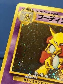 Carte Pokémon Masaki Promo Japonais Gengar Omastar Golem Alakazam Machoke Rare Nm