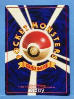 Carte Pokemon Masaki Promo Japonaise Holo Rare 5cards Complete Gengar Alakazam