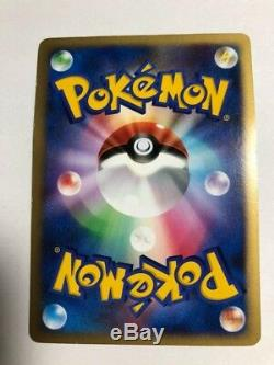 Carte Pokémon Mew Gold Star Delta 015/068 Ultra Rare Japanese Cards Jp