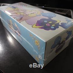 Carte Pokemon Promo Center Spécial Boite Sun Moon Limitée Lillie Cosmog Japonaise