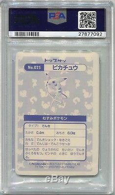 Carte Pokémon Promo Japonais 1995 Topsun Pikachu Holo Bleu Dos Psa 10 Gem Mint