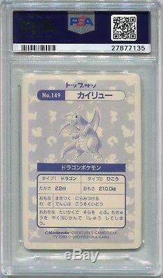Carte Pokémon Promo Japonaise 1995 Topsun Dragonite Holo Blue Retour Psa 10 Gem Mint