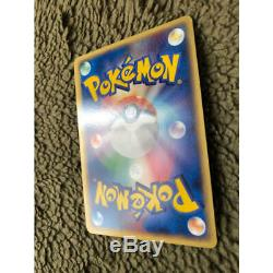 Carte Pokémon Rayquaza Gold Star 067/082 Ultra Rare Holo Japanese