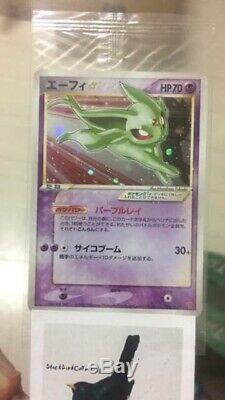 Carte Pokemon Scellee Japonaise Espeon Gold Star Promo 50000 Pts Très Rare