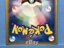 Carte Pokemon Série Noire Charizard Web Japonaise 1ère Édition 042/048 Rare