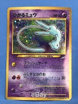 Carte Pokémon Shining Mew Coro Coro Promo N ° 151 Japonais Rare Près De Mint Holo