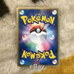 Carte Pokemon Volume Moyen Quotidien Pcg Brillant Brillante Rayquaza Gold Star Ultra Rare Du Japon
