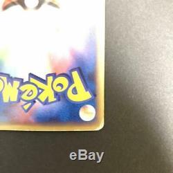Carte Pokemon Volume Moyen Quotidien Pcg Brillant Brillante Rayquaza Gold Star Ultra Rare Japan # 3