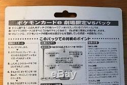 Carte Pokémon Vs Pack Movie Limited Ensemble Alto Mare Latios Latias Scellé Nouveau