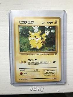 Carte Rare De Monstre De Poche Japonais Pikachu 1996