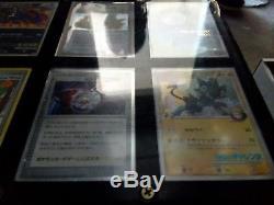 Carte Trophée Rare Japonaise Exclusive Gem Mint Perle Mystérieuse