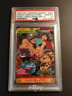 Cartes De Pokémon De Psa 10 De Psa 10 De Dragonfire Dragonite Gengar Pikachu Carddass De Charizard