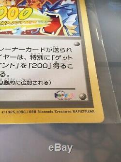 Cartes De Pokémon Japonais: Fan Club Limited Limitée Galados Charizard Dragonite
