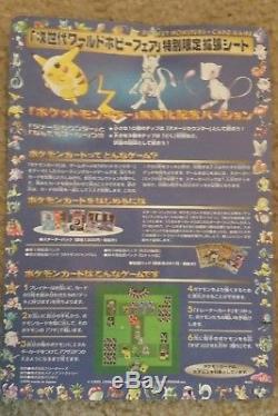 Cartes Japonaises Pokémon Feuilles Vendues Non Pelées Lot De Collection De Promotion! Très Rare
