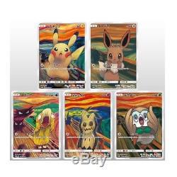 Cartes Pokémon 2018 Pikachu Edvard Munch Le Cri 286290 / Sm-p 5 Cartes Entièrement Définies