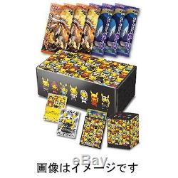 Centre De Pokemon Jeu De Cartes Sun Moon Skull Team Pikachu Spécial Box Fait Au Japon