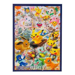 Centre Pokemon Tokyo DX Ouverture Limitée Boîte Spéciale Rare Cards Edition Japonaise