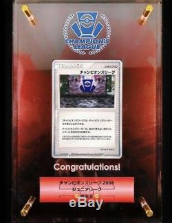 Champions League Pokemon Carte Trophy 2005 Japonaise Holo Rares Monnaie / Nm