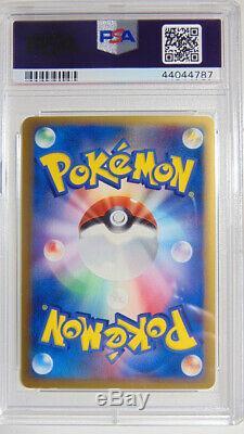 Charizard 52/68 Dragons 1ère Édition Psa 9 Mint Holo Rare Carte Pokemon