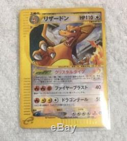 Charizard E Card Type Crystal Première Édition Pokemon Nintendo Ultra Rare Japan