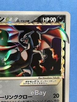 Charizard Gold Star Carte Pokemon 1er Editon 052/068 Japonais Rare Holo F / S Nm