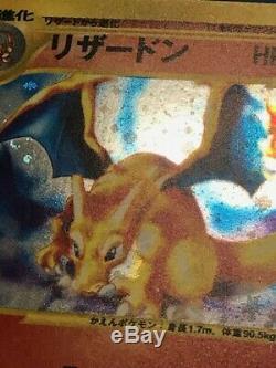 Charizard Loterie Promo 014 / P Carte Pokemon Japonais Triple Faveur De Cette Campagne Rare