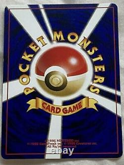Charizard Pokemon Card N° 006 Holo Japanese Rare Promo Card Nintendo F/s Jp Inp