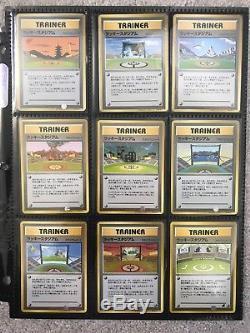 Complete Lucky Stadium Set Promo Japonaise Pokemon Cartes Rares Intro