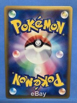 Concours De Création De Jeux De Cartes Pokemon Zoroark De Illusion 2010 - Promo Japonaise - Rare