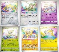 En Stock Carte Pokémon Légendaire Heartbeat Incroyable Rare Ar S3a Ensemble Complet