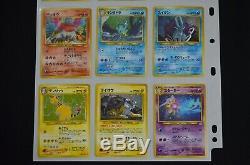 Ensemble Néo-révélateur Japonais Complet 55/55 61 Cartes Pokémon Avec Promo Supplémentaire