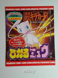 Etanche Japonais Brillante Mew Coro Coro Comics Carte Pokémon! P & P! Rare Mint