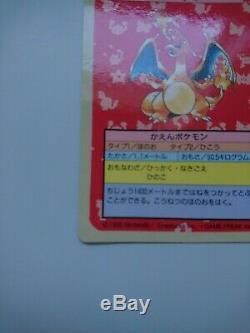 Ex! Charizard Topsun Carddass Bleu Carte Pokemon / Lizardon Rare! Japon