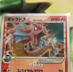 Gyarados Pokemon Gold Star Carte Holon Phantoms Nintendo Très Rare Japon