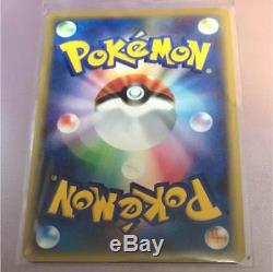 Ho-oh Pokemon E Carte Crystal Type Monstre De Poche Spécial Rare Japan F / S
