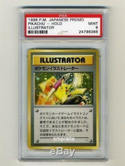 Illustrator Carte Pokémon Tcg Parfait Carte La Plus Rare 9 Psa