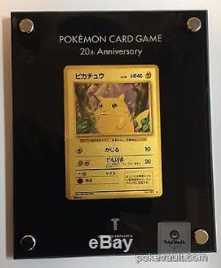 Japan Pokemon Centre 20ème Anniversaire 24 Carat Pikachu Carte Promo