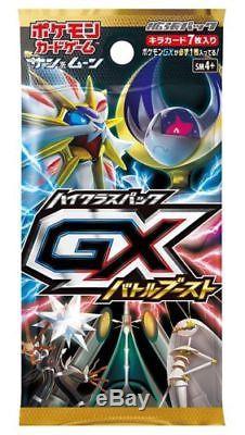 Japonais Pokemon Gx Bataille Boost Sm4 + Booster Boîtier Sun & Moon Pokemon Tcg