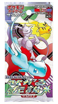 Jeu De Cartes Pokémon Sm3 + Boite De Boosters Améliorée Pour Le Soleil Et La Lune